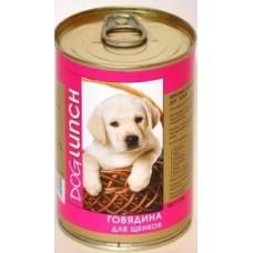 Дог Ланч консервы для щенков Говядина в желе (410г)