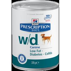 Hills Prescription Diet W/D для собак при расстройстве пищеварения низкокалорийный (370г)