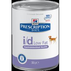 Hills Prescription Diet I/D LOW FAT для собак при расстройстве пищеварения низкокалорийный (370г)