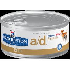 Hills Prescription Diet A/D для собак в период восстановления (156г)