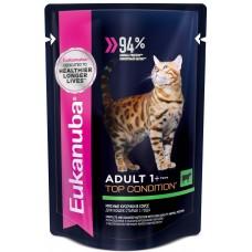 Eukanuba Adult Beef для взрослых кошек с говядиной в соусе 85г