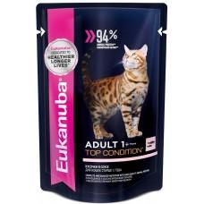 Eukanuba Adult Salmon для взрослых кошек с лососем в соусе 85г