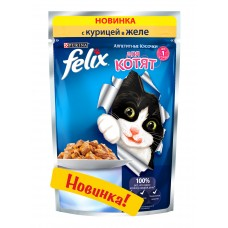Felix для котят аппетитные кусочки в желе