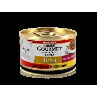 Gourmet Gold мясной тортик