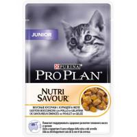 Pro Plan Junior для котят с курицей в желе 85г