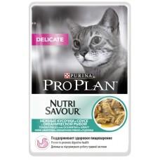 Pro Plan Delicate для кошек с чувствительным пищеварением 85г