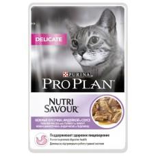 Pro Plan Delicate для кошек с чувствительным пищеварением - с индейкой в соусе 85г