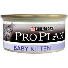Pro Plan BABY KITTEN для первого прикорма котят, мусс с курицей (85г)