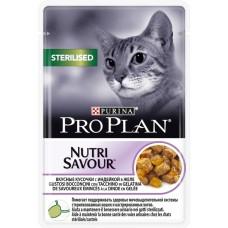 Pro Plan Sterilised для стерилизованных кошек с индейкой в желе 85г