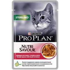 Pro Plan Sterilised для стерилизованных кошек с уткой в соусе 85г