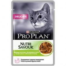 Pro Plan Delicate для кошек с чувствительным пищеварением - с ягненком в соусе 85г