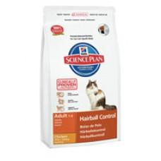 Hills Adult Hairball Control Chicken контролирует образование волосяных комочков (300г, 1.5кг, 5кг)