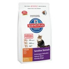 Hills Adult Sensitive Stomach Chicken with Egg & Rice при чувствительном пищеварении (400г, 1.5кг, 5кг)