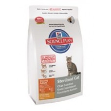 Hills Adult Sterilised для стерилизованных кошек (300г, 1.5кг, 3.5кг, 8кг)