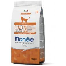Monge Cat Sterilised Duck для стерилизованных кошек с уткой 10кг