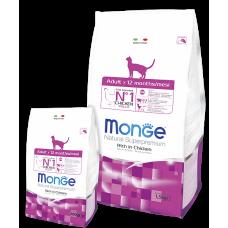 Monge Cat Adult корм для взрослых кошек 10кг