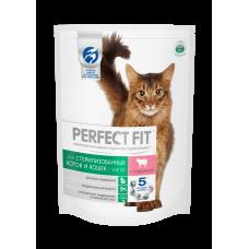 Perfect Fit Sterile для стерилизованных котов и кошек с говядиной (650г)
