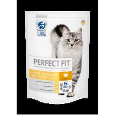 Perfect Fit Sensitive для кошек с чувствительным пищеварением