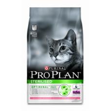 Pro Plan Sterilised для стерилизованных кошек с лососем 10кг