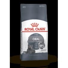 Royal Canin ORAL CARE для кошек профилактика образования зубного налета и камня 8кг