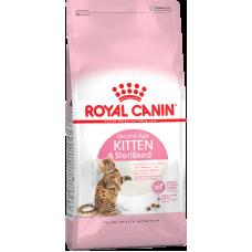 Royal Canin KITTEN STERILISED для стерилизованных котят 3.5кг