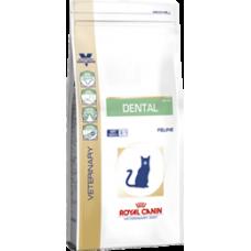 Royal Canin DENTAL для кошек для гигиены полости рта 1.5кг