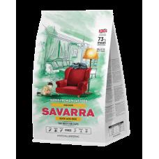 Savarra Indoor Cat гипоаллергенный корм для домашних кошек с уткой 400г