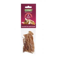 TITBIT Филе куриное (соломка) для кошек - мягкая упаковка