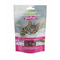 TITBIT Вяленые лакомства Кусочки легкого говяжьего для кошек 40 г
