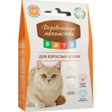 ВИТА для взрослых кошек (120т)