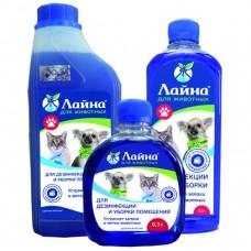 Лайна - для уборки помещений и устранения неприятных запахов и меток животных (300мл, 500мл, 1л)