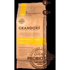 Grandorf для собак мелких пород 4 вида мяса 1кг