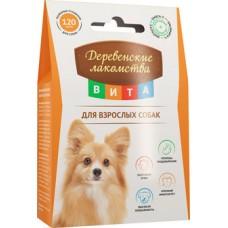 Деревенские Лакомства Витаминизированное лакомство для взрослых собак