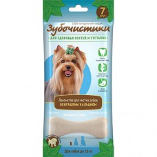 Зубочистики Кальциевые для собак малых пород для здоровья костей и суставов