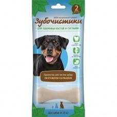 Зубочистики Кальциевые для собак крупных пород для здоровья костей и суставов