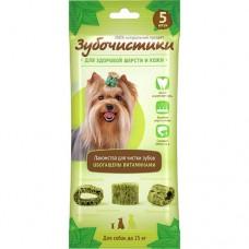 Зубочистики Авокадо для собак малых и средних пород для здоровой шерсти и кожи