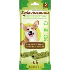 Зубочистики Авокадо для собак средних и крупных пород для здоровой шерсти и кожи