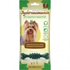 Зубочистики Мятные для собак малых пород для поддержки пищеварения