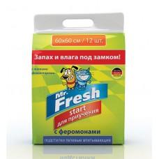 Mr.Fresh Start пеленки для приучения к месту 60х60 12шт