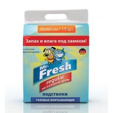 Mr.Fresh Regular пеленки для ежедневного применения 40х60 15шт