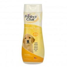 Perfect Coat Pampered Puppy шампунь без слез, для щенков