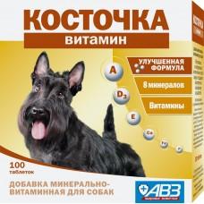 """Косточка"" витамин (100т)"