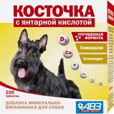 """""""Косточка"""" с янтарной кислотой (100т)"""