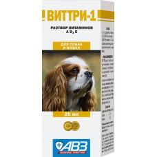 ВИТТРИ-1 витаминный препарат (20мл)