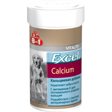 8in1 Excel Calcium Эксель Кальций, для собак (155таб, 470таб, 880таб, 1700таб)